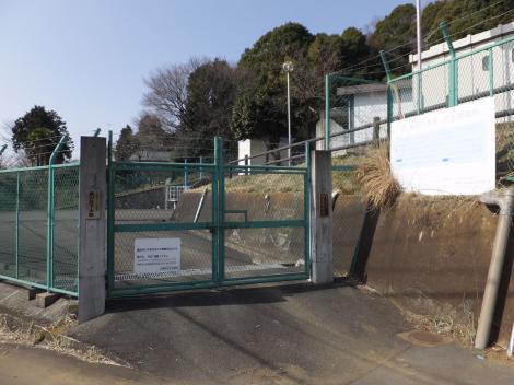 柿生発電所
