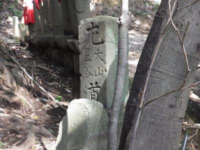 萬松寺の神社仏閣供養塔