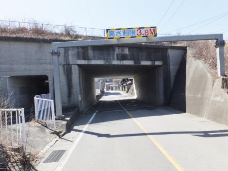 天井川・印川の高田隧道