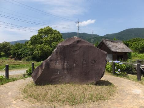 武永田用水・山王供養水辺公園内完成記念碑