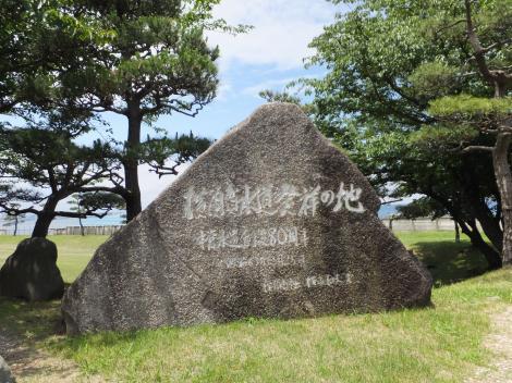 「横須賀水道発祥の地」記念碑