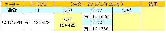 20150604_orderB.jpg