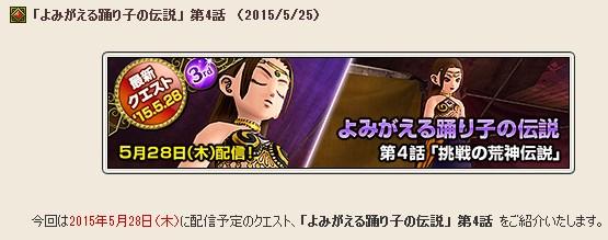 2015-5-25_15-20-59_No-00.jpg
