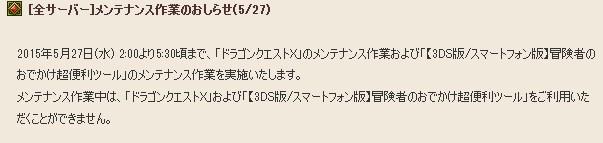 2015-5-25_16-5-10_No-00.jpg