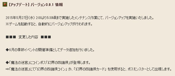 2015-5-27_13-19-31_No-00.jpg