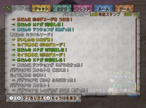 2015-5-27_15-26-35_No-00.jpg