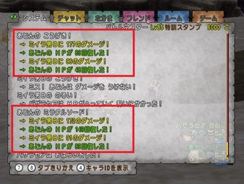2015-5-27_15-31-27_No-00.jpg
