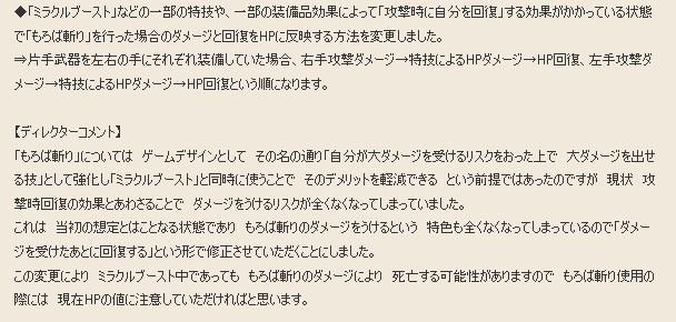 2015-5-27_16-31-7_No-00.jpg