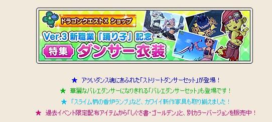 2015-5-29_15-54-10_No-00.jpg