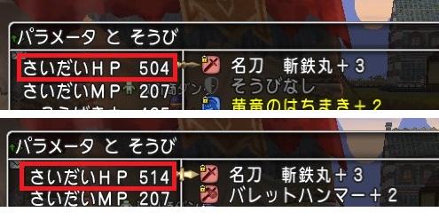 2015-5-29_2-5-37_No-00.jpg
