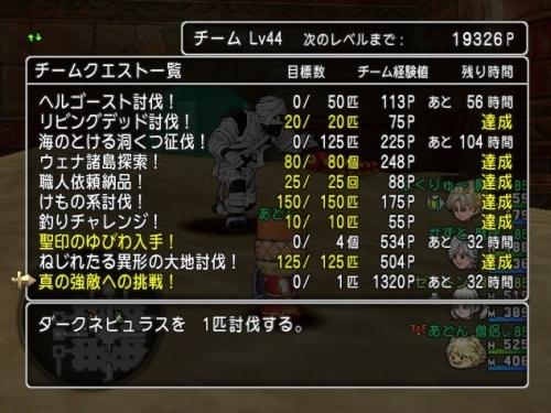 2015-5-31_21-34-19_No-00.jpg