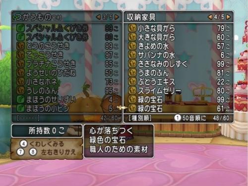 2015-6-12_10-42-31_No-00.jpg
