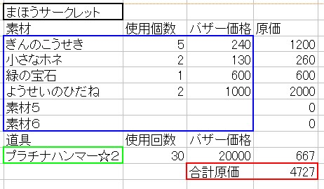 2015-6-12_11-31-42_No-00.jpg