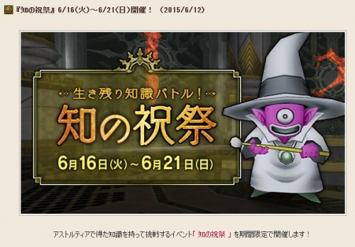 2015-6-12_18-5-11_No-00.jpg