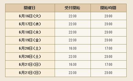 2015-6-12_18-5-32_No-00.jpg
