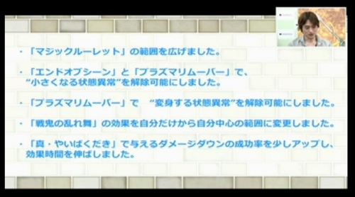 2015-6-15_20-27-51_No-00.jpg