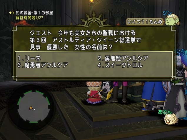 2015-6-16_23-3-45_No-00.jpg
