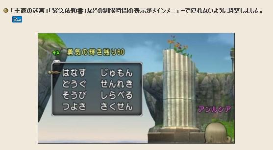 2015-6-16_4-45-36_No-00.jpg