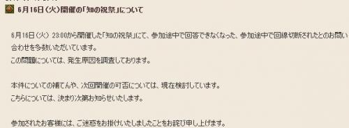 2015-6-17_0-1-40_No-00.jpg