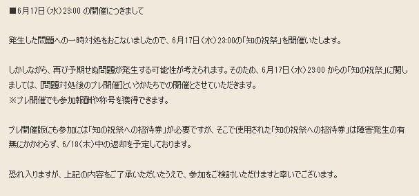 2015-6-17_16-25-10_No-00.jpg