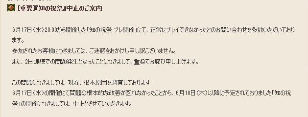 2015-6-17_23-55-6_No-00.jpg