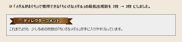 2015-6-20_18-57-1_No-00.jpg