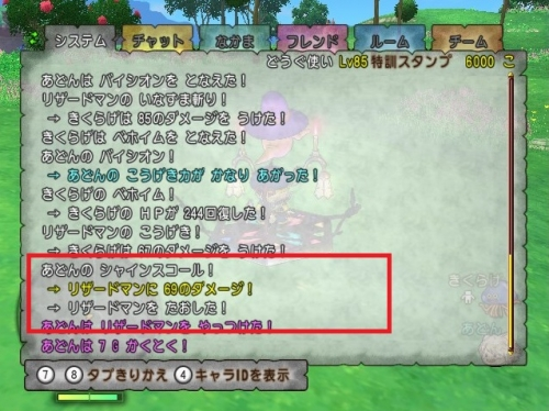 2015-6-21_1-48-0_No-00.jpg