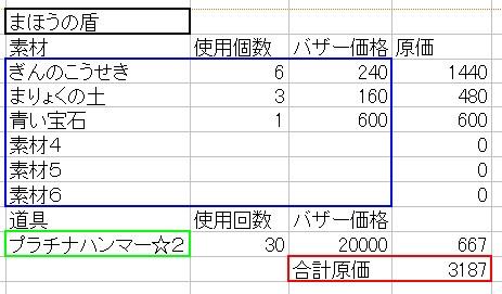 2015-6-6_6-54-57_No-00.jpg