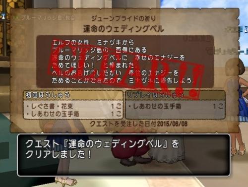 2015-6-8_13-18-43_No-00.jpg