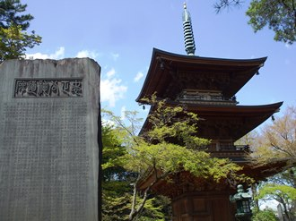 goutokuji12.jpg