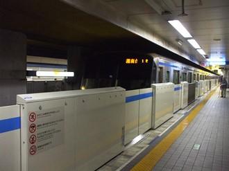 gumyouji5.jpg