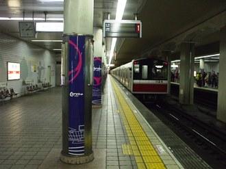 nagai1.jpg