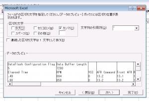 TCFI_112.jpg