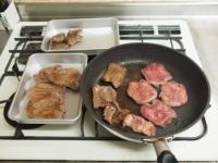 仙台肉厚牛たんサルサソース51