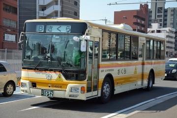 DSC_0220k.jpg