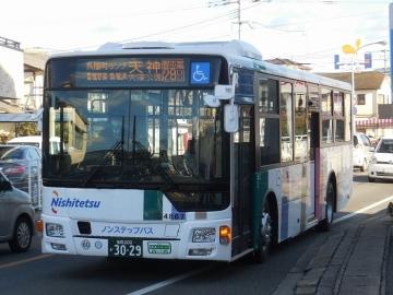 nnr359k.jpg