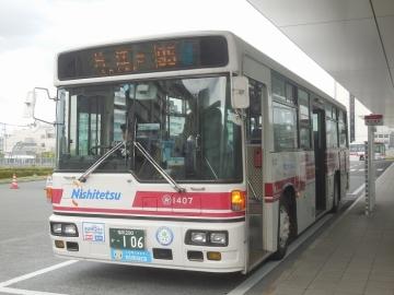 nnr388k.jpg