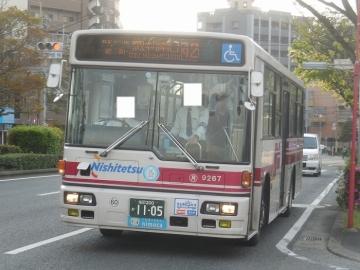 nnr389k.jpg