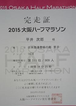 201502151835508d7.jpg