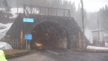 谷トンネル