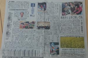 News+paper_convert_20150312110635.jpg