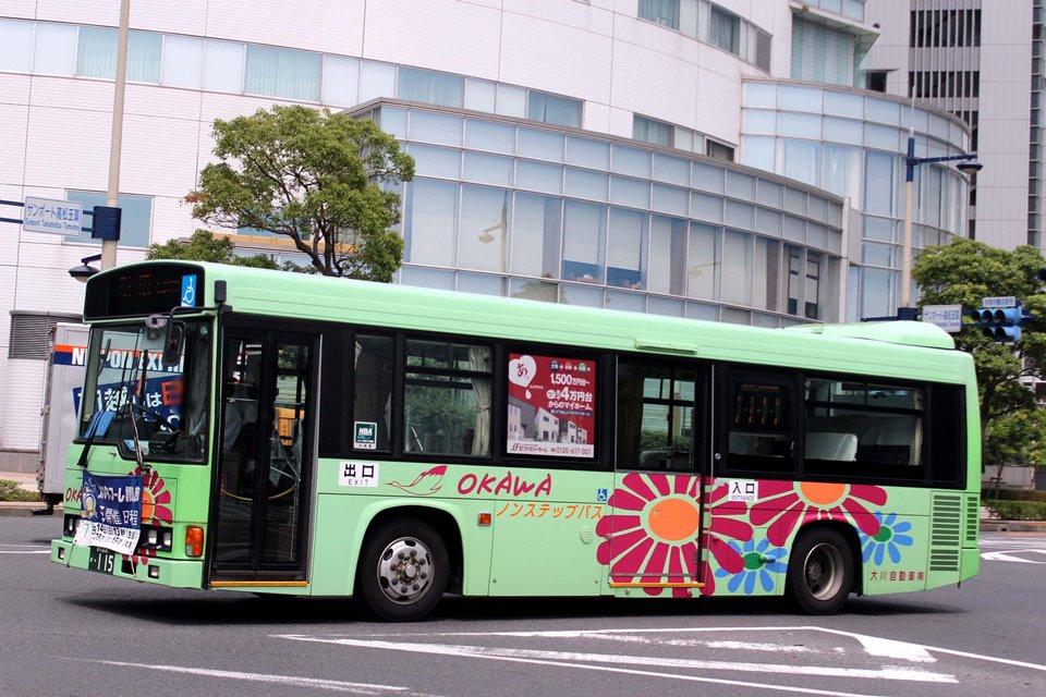 大川自動車 か115