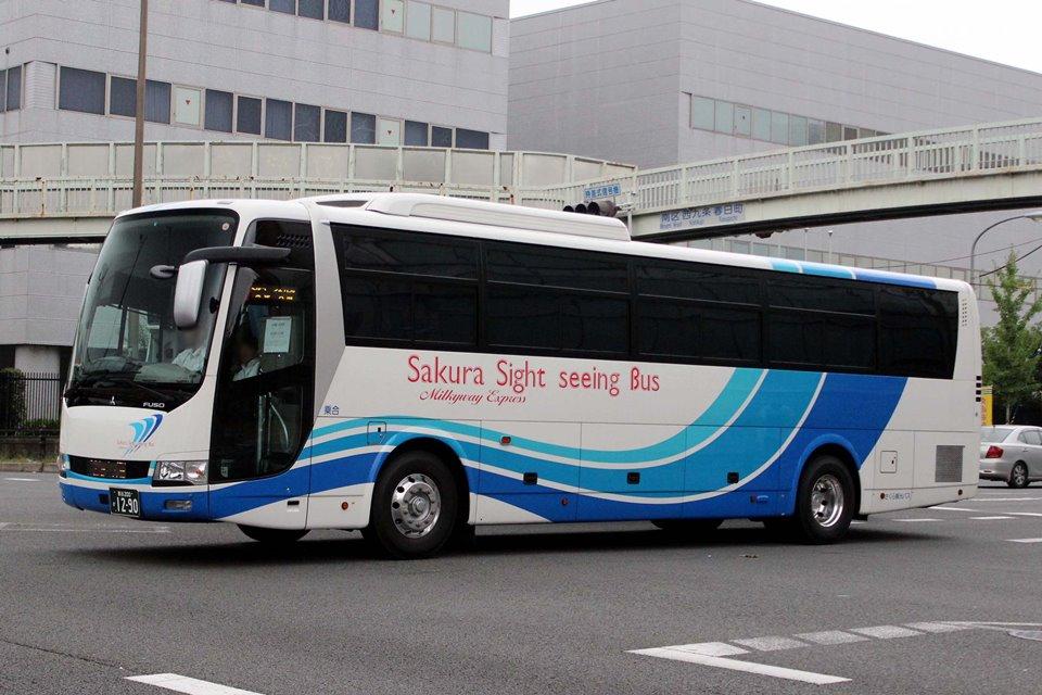 さくら観光バス か1290