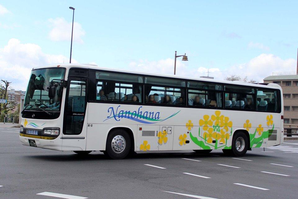 なの花交通バス か1179