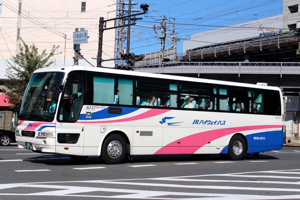 西日本JRバス 644-3973