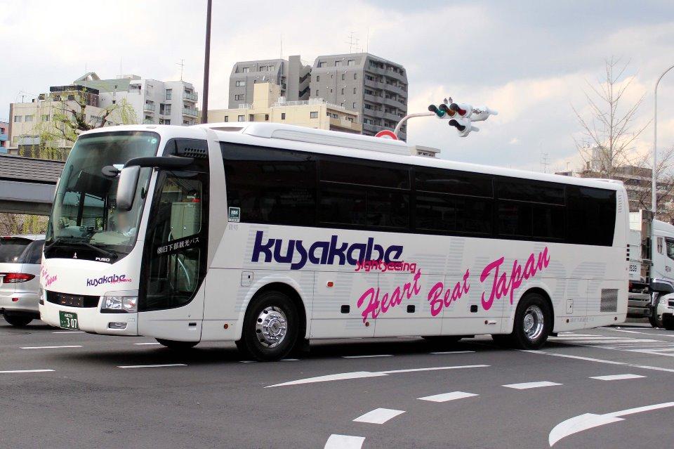 日下部観光バス い307