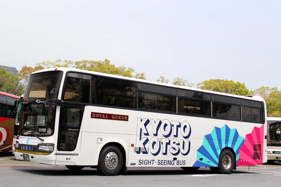 京都交通 か243