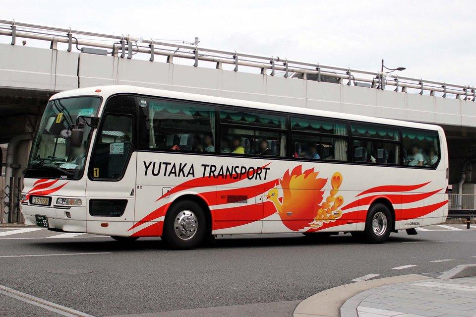 ユタカバス あ55