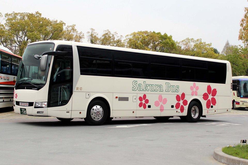 さくらバス か585