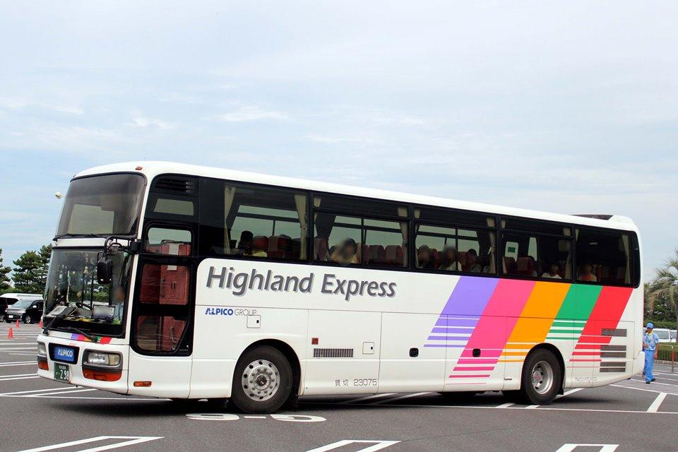 アルピコハイランドバス 23075